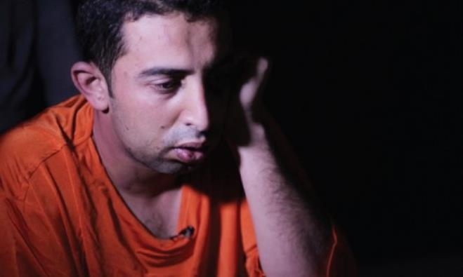 Jordanian pilot captured by ISIS