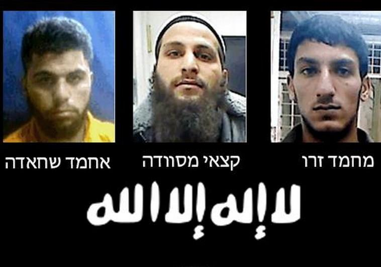Terrorists hurled bomb at IDF, plotted to kill soldier, civilian, steal gun for shooting attack, Shin Bet says