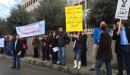 Protests against the gas deal in Amman.