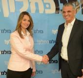Dr. Yifat Sassa-Biton.