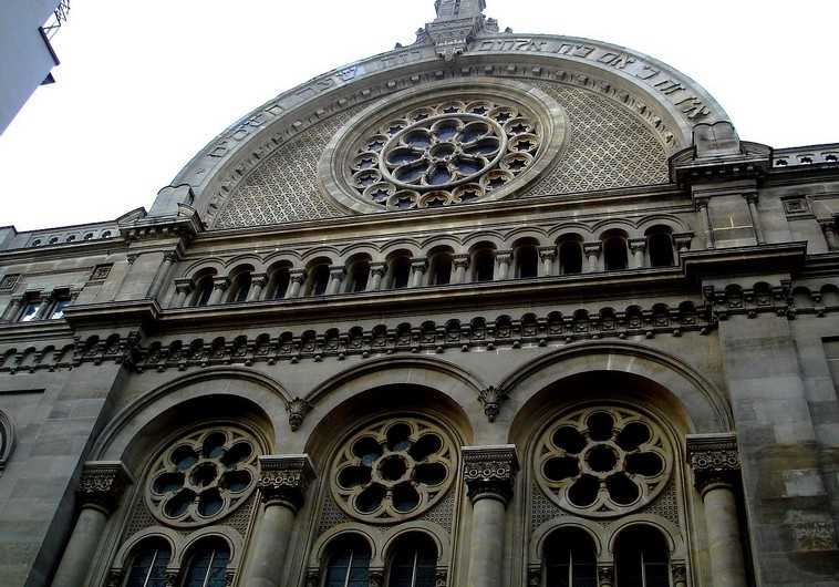 The Grand Synagogue of Paris