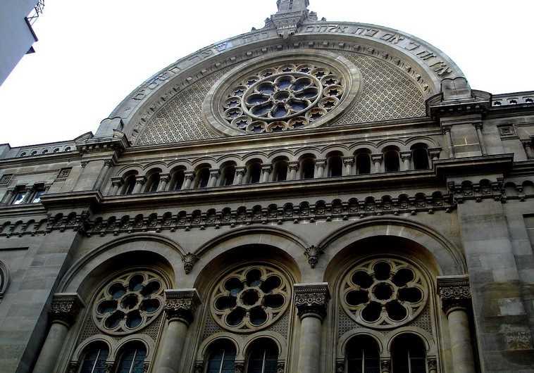 The Grand Synagogue of Paris