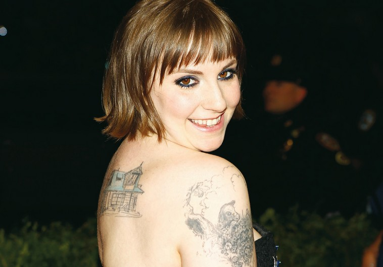 Lena Dunham to launch newsletter named after 'old Jewish man'