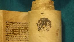 Antique Iraqi Torah scroll