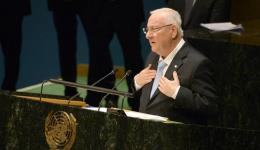 President Reuven Rivlin addresses the United Nations in New York