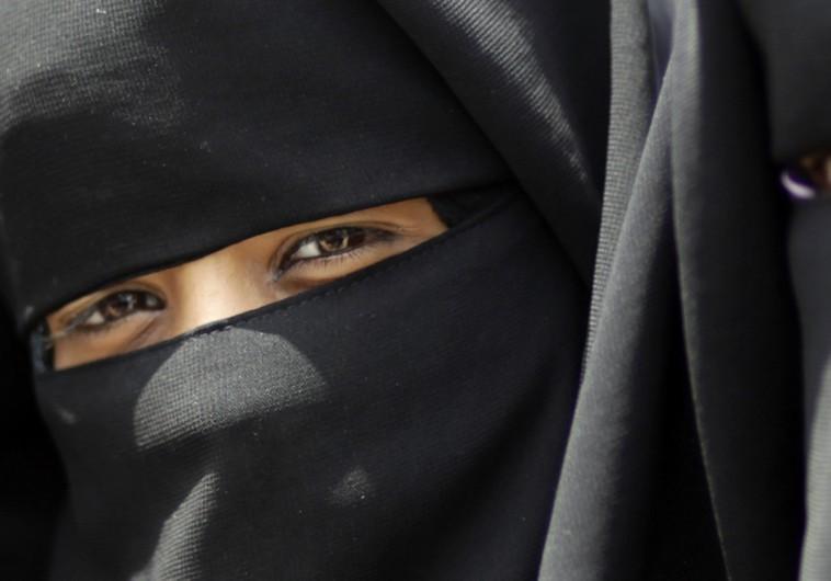 Muslim woman (illustrative).