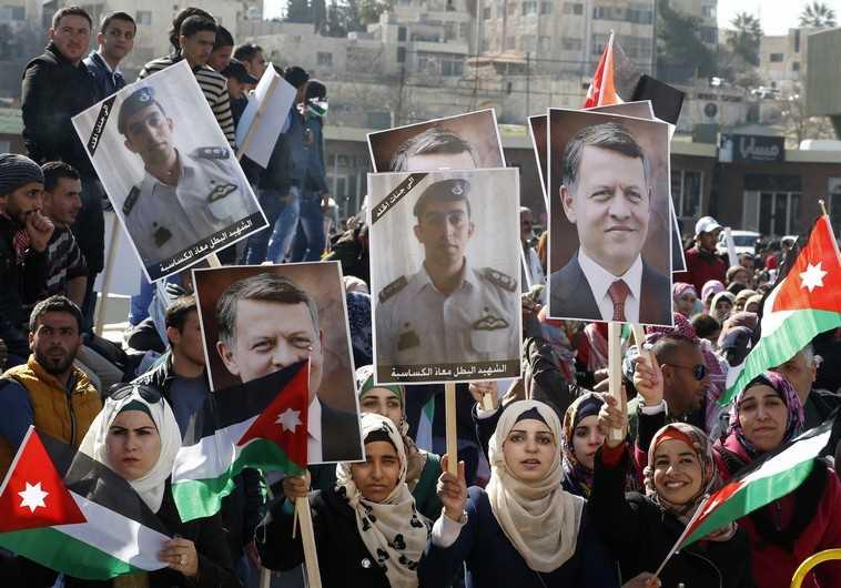 Jordan and the Islamic State