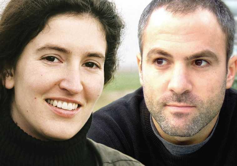 the long and short of making �aya� israel news