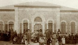 LEMA'AN ZION Eye Clinic, 1913