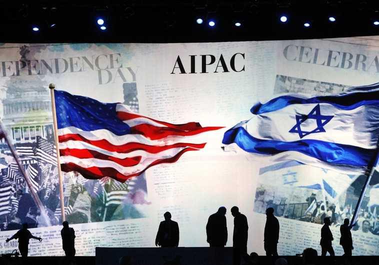 AIPAC calls Kerry's Iran remarks 'disturbing'