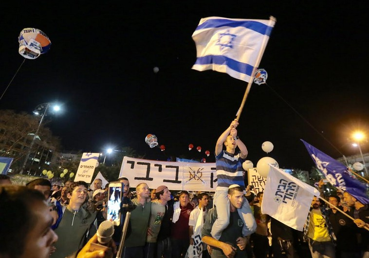 rabin square rally