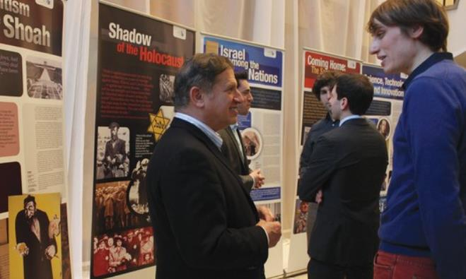 THE NEW exhibit tracing the history of the Jewish people, on display at the UN headquarters.