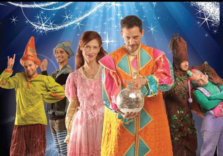 FLORENTINE CIRCUS presents 'The Magician's Apprentice'
