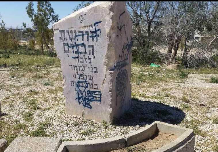 Vandalized memorial