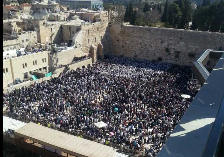 Western Wall priestly blessing‏