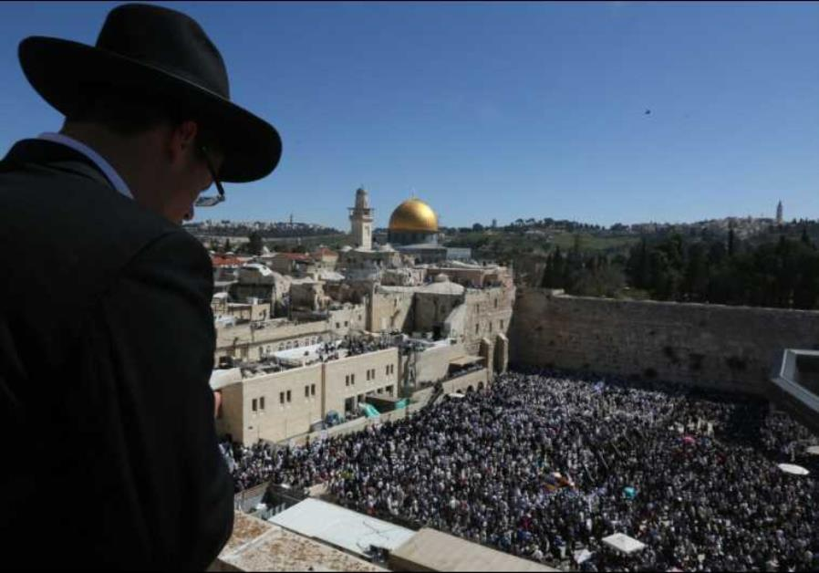 Western Wall priestly blessing