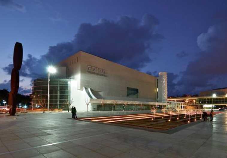 The Habima Theater in Tel Aviv