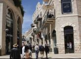 Mamilla mall in Jerusalem
