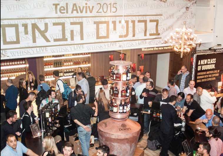 Whisky Live Israel
