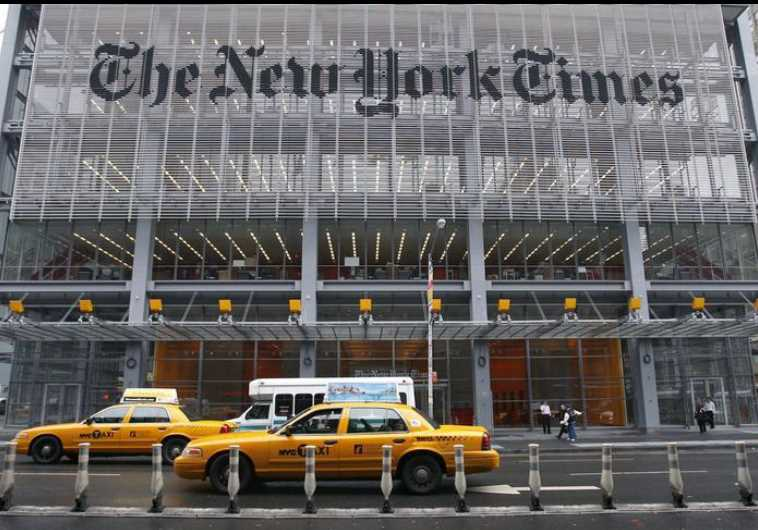The headquarters of the New York Times is pictured on 8th Avenue in New York