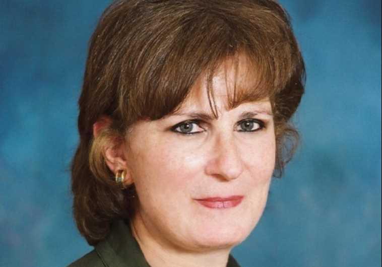 Shoshanna Gavish
