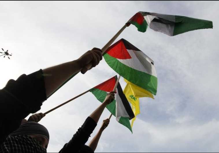 Palestinian Hezbollah flags