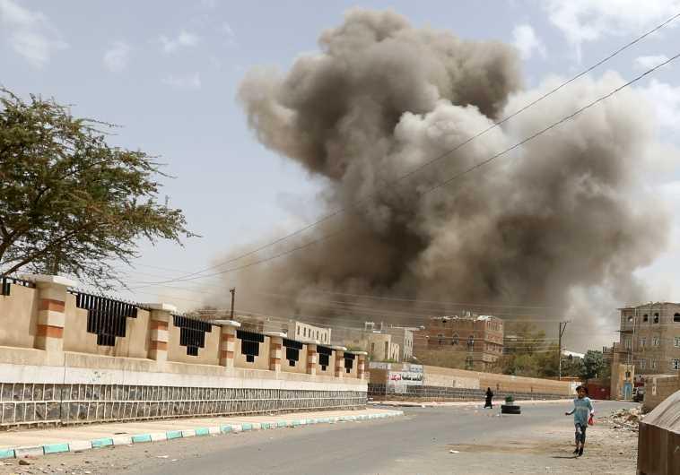 Saudi airstrike in Sana'a