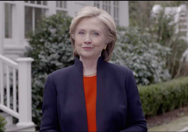 Hillary Clinton announces her candidacy for president
