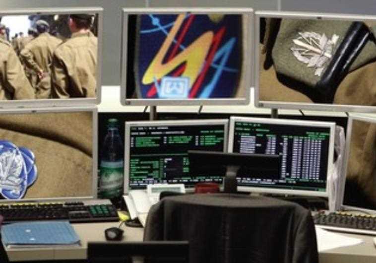 IDF Cyber Security