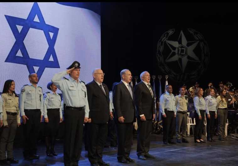 police school beit shemesh