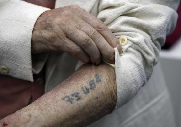 holocaust yad vashem