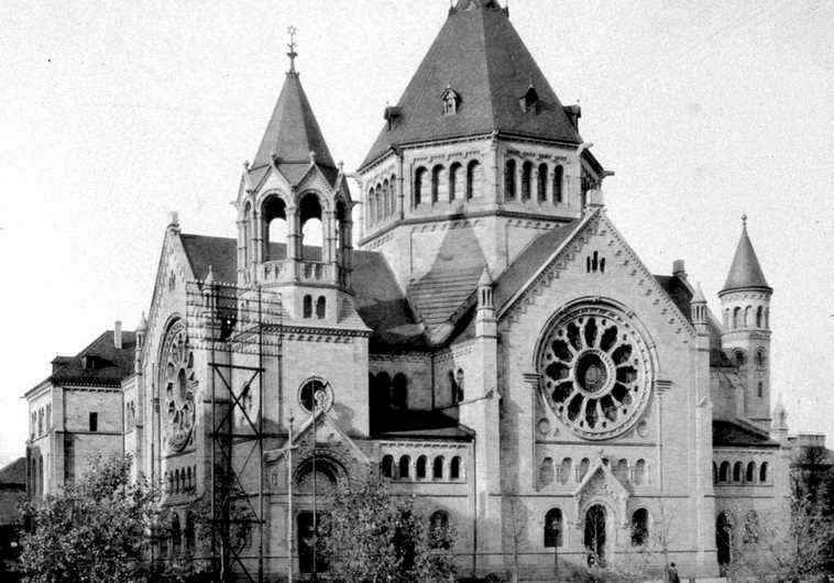 Synagogue de Strasbourg détruite par les nazis en 1940