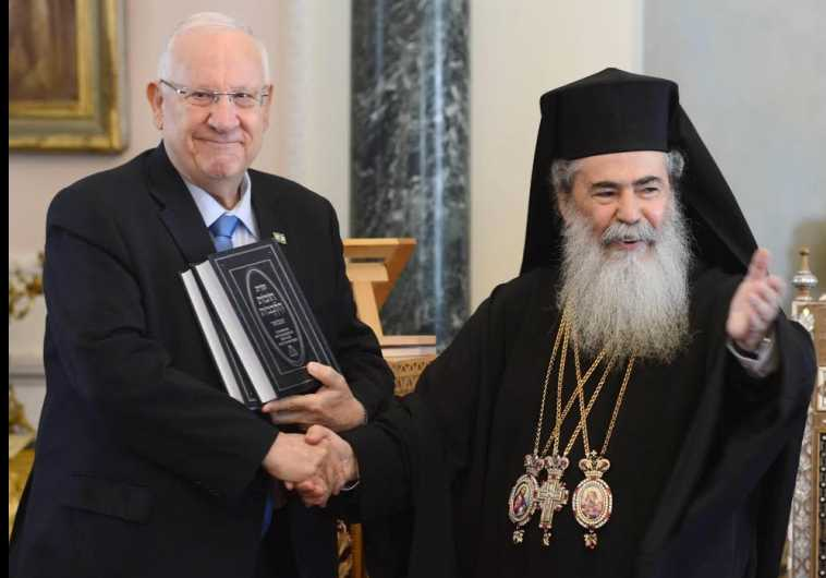 rivlin theophilos