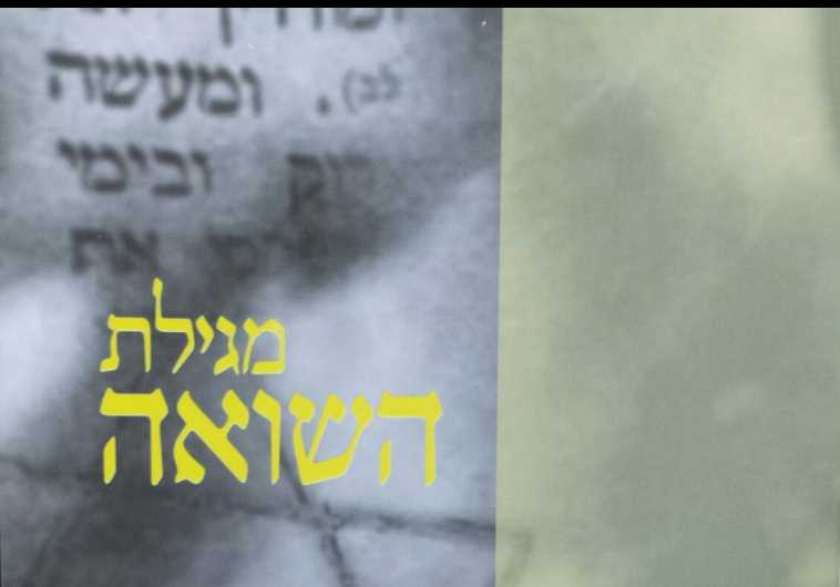 THE 'MEGILAT HASHOAH' by Prof. Avigdor Shinan