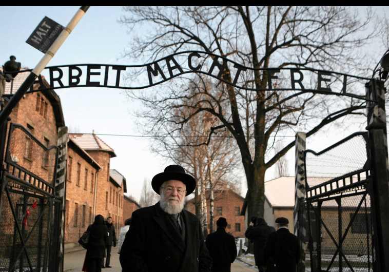 Yisrael Meir Lau at Auschwitz