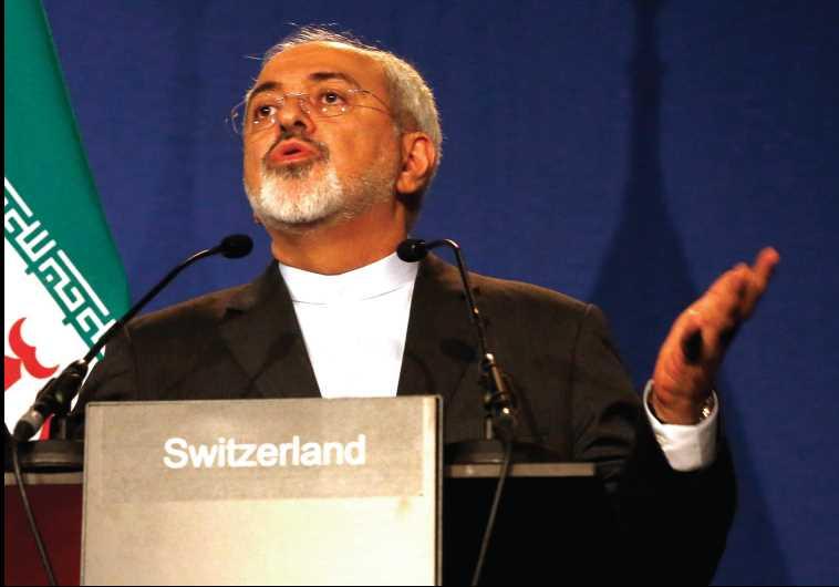 Mohammad Javad Zarif in Lausanne