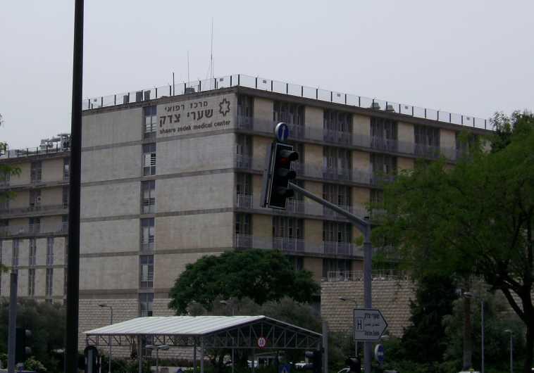 Shearei Tzedek Hospital