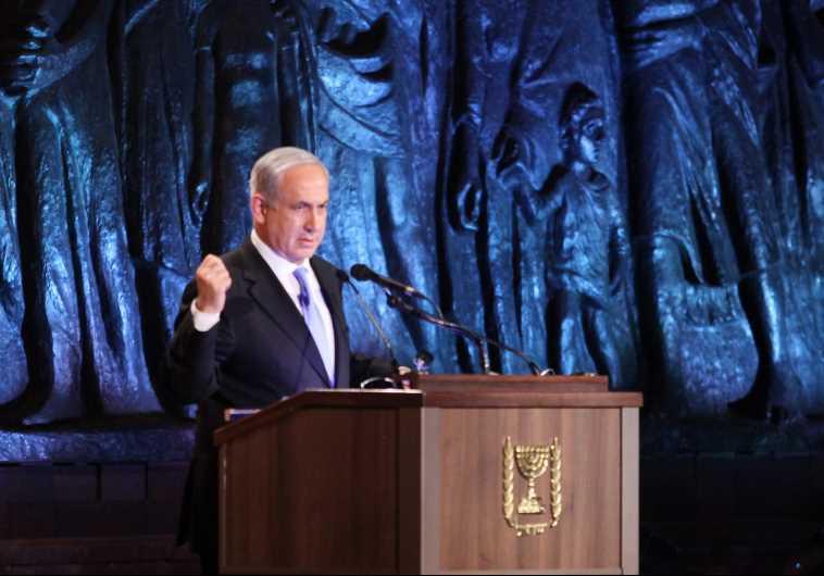 Netanyahu Holocaust Remembrance Day
