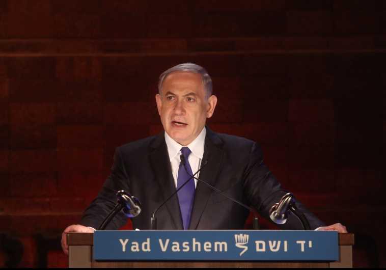 Prime Minister Benjamin Netanyahu speaks at Holocaust memorial ceremony