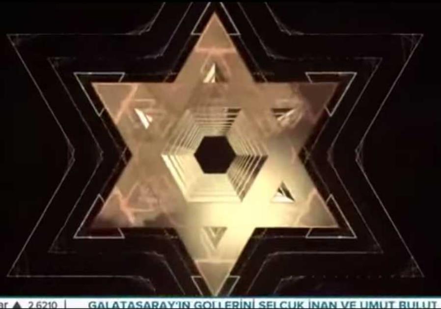Antisemitic Turkish film