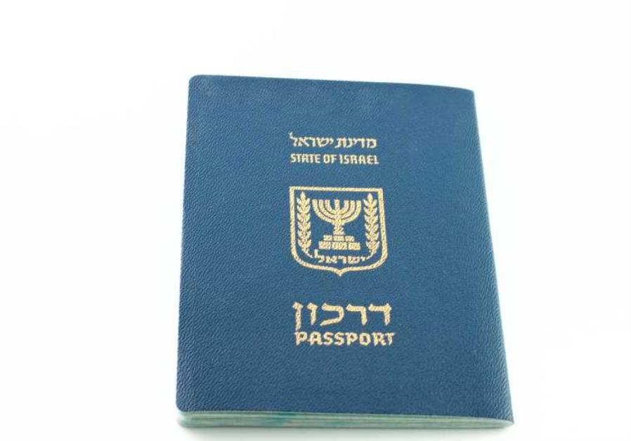 israel passport