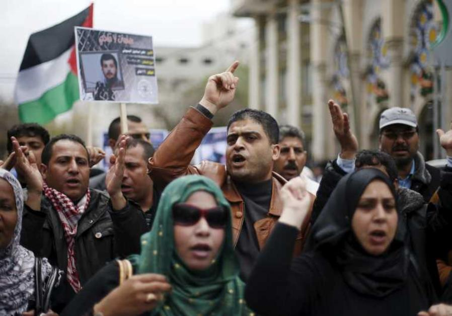 Prisoners Day rally in Gaza