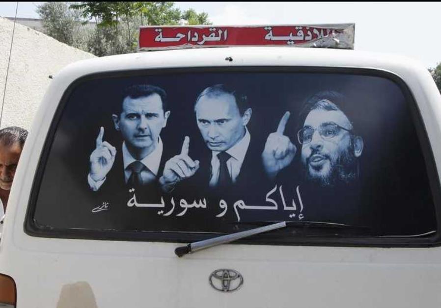 Syrian President Bashar Assad (L), Russian President Vladimir Putin (C) and Hassan Nasrallah