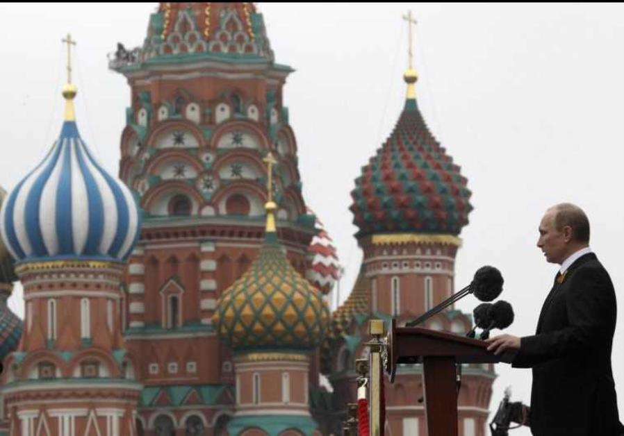 Russian President Vladimir Putin makes a speech during the Victory Parade on Moscow's Red Square