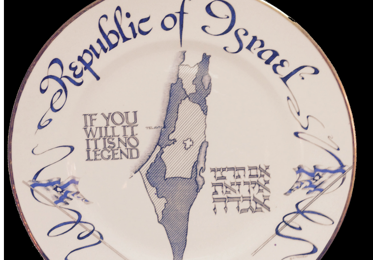 THE MAP on the plate, frozen in the briefest of historical periods, reminds us that, as we celebrate
