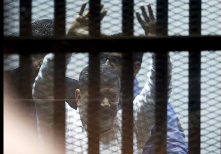 Mohamed Morsi trial