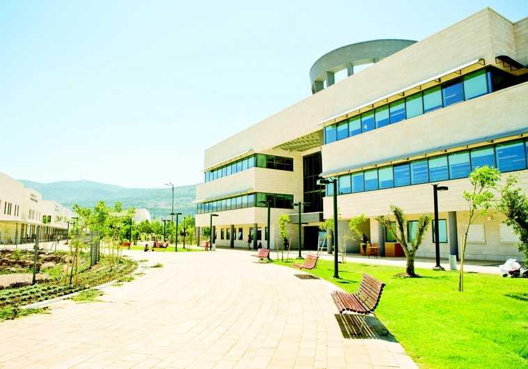Le collège académique Tel Hai en Galilée