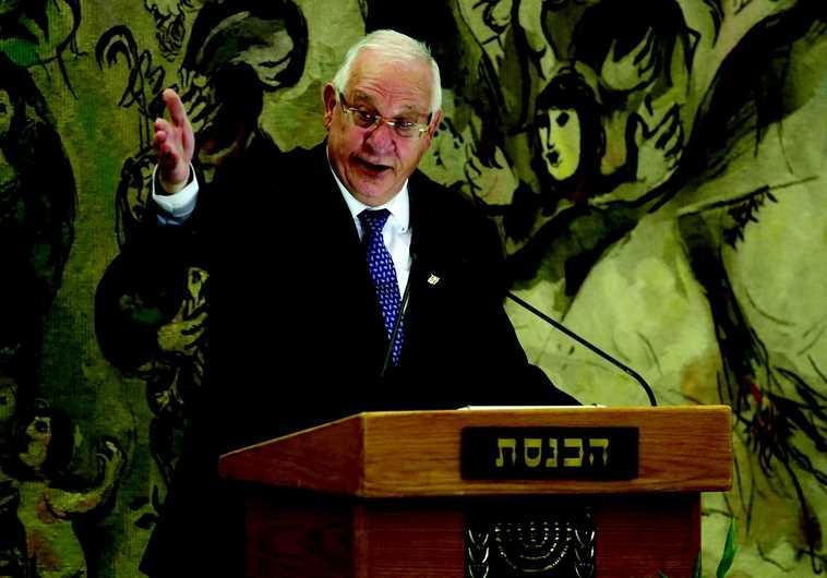 Le président Rivlin