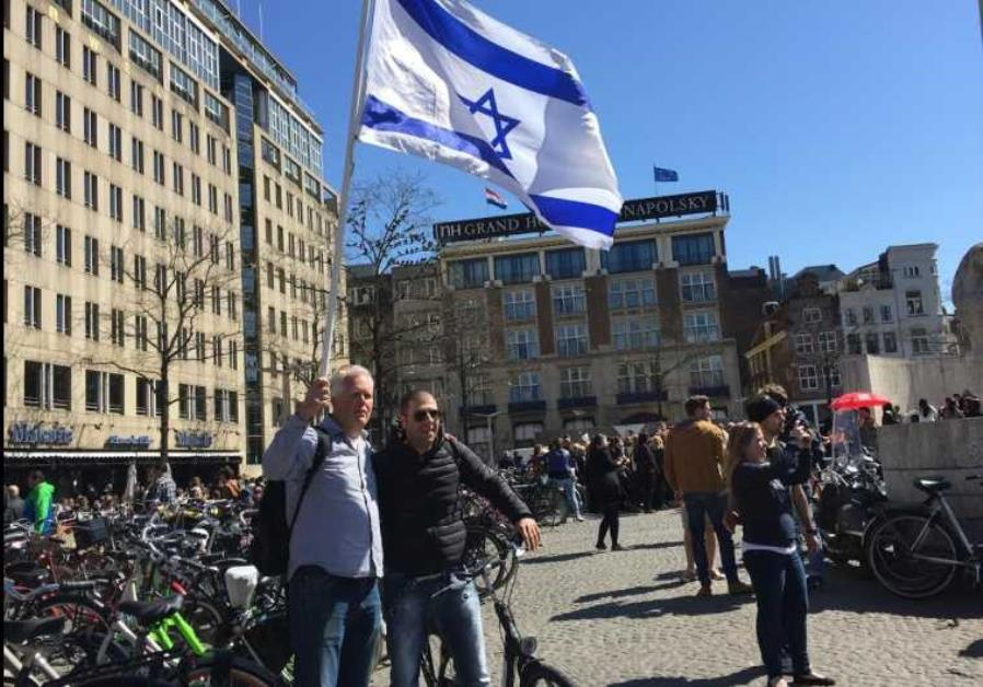 Fight anti-Semitism