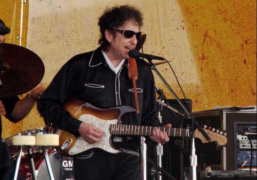 Bob Dylan's forgotten pro-Israel song, revisited - TRENDING